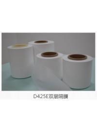 锂离子电池隔膜表面缺陷在线机器视觉光电智能检测系统设备 隔膜展览会-- 杭州赤霄科技有限公司