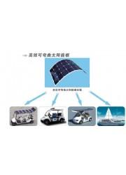 Sunpower高效太阳能板