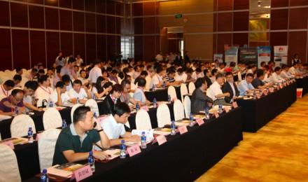 Solarbe2014年中国光伏电站投融资高峰论坛花絮