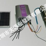 深圳天源新能源