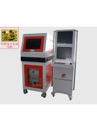 供应高精度激光调阻机-- 武汉三工光电设备制造有限公司网络部