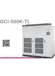GCI三相电站式逆变器GCI-500K-TL