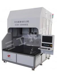 导光板激光打点机|亚克力导光板打点|PMMA导光板打点机-- 武汉三工光电设备制造有限公司网络部