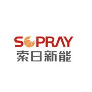 浙江索日新能源股份有限公司