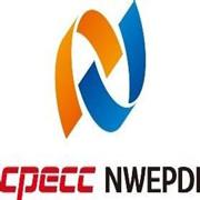 中国电力工程顾问集团西北电力设计院