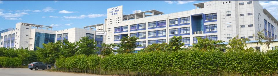 伊戈尔:公司高频磁性功率器件产品已批量供应