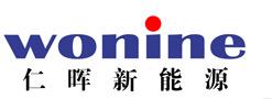 北京仁晖新能源有限责任公司