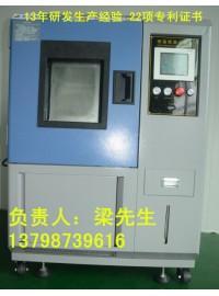 高低温循环试验箱-- 东莞市华骏检测设备有限公司
