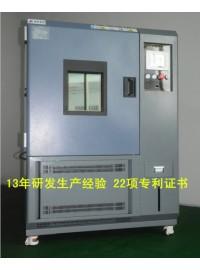 高低温试验箱/高低温测试设备/高低温测试机-- 东莞市华骏检测设备有限公司