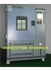 高低温试验箱/高低温测试设备/高低温测试机