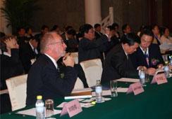 2008年中国新能源高峰论坛--钓鱼台