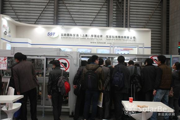 上海SNEC展会