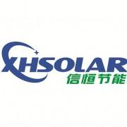 芜湖市信恒节能环保科技有限公司