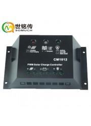 12/24V10A太阳能控制器光伏发电系统专用控制器