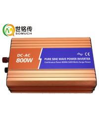 800W高频纯正弦波逆变器12V/24V/48V转220V-- 武汉世铭传新能源科技有限公司
