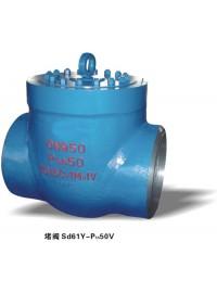 锅炉水压试验堵阀、自贡电站阀-- 自贡东能电站阀门有限公司