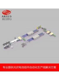 全自动光伏板生产线厂家提供方案、设备-- 武汉三工光电设备制造有限公司营销3部