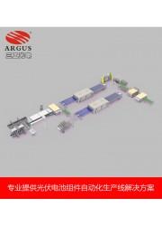 全自动光伏板生产线厂家提供方案、设备
