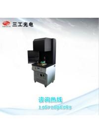 太阳能电池片单片测试仪-- 武汉三工光电设备制造有限公司营销3部
