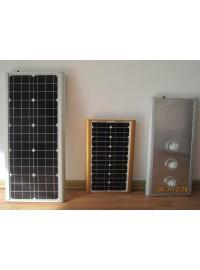 山东东阿 新型高端太阳能LED路灯(土豪金系列)-- 日照鑫泰莱光电有限公司