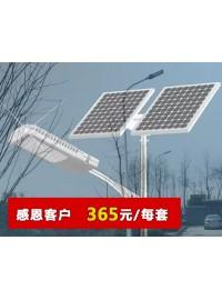【厂家直销】蚌埠太阳能路灯厂家/蚌埠太阳能路灯维修价格-- 合肥昕科新能源设备科技有限公司