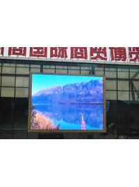 重庆倪杰光电科技专业室外全彩LED显示屏销售商——重庆LED显示器批发-- 重庆倪杰光电科技有限公司