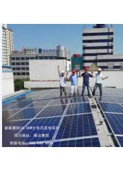 泰联100KW分布式工商业屋顶电站