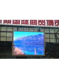重庆led显示屏生产厂家,选购室外全彩LED显示屏就找重庆倪杰光电科技-- 重庆倪杰光电科技有限公司