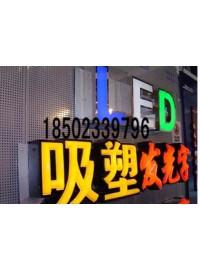 买好的发光字,就选重庆倪杰光电科技——昆明彩光led价格-- 重庆倪杰光电科技有限公司