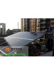 泰联分布式家庭屋顶6kw太阳能发电系统