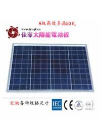 JJ-50D50W多晶太阳能电池板-- 无锡市佳洁科技有限公司