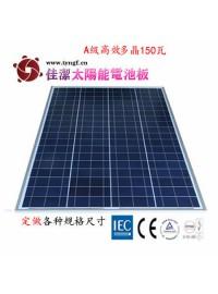 JJ-150D150W多晶太阳能电池板-- 无锡市佳洁科技有限公司