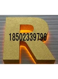 重庆倪杰光电科技提供首屈一指的重庆发光字_贵阳树脂发光字-- 重庆倪杰光电科技有限公司