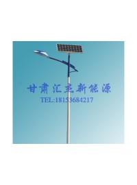 定西太阳能路灯安装|供应兰州划算的太阳能路灯-- 甘肃汇杰新能源科技有限公司