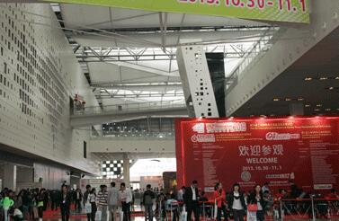 2016第16届中国(北京)国际电力设备智能电网装备展览会