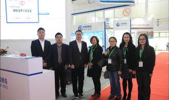 第十六届国际电力设备及技术展览会