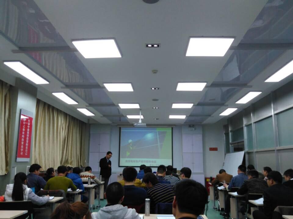 北京分布式光伏电站培训