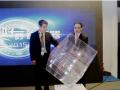 阳光电源发布五款新品 集中式逆变器效率突破99%