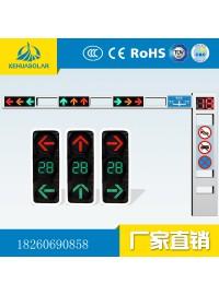 交通信号灯-- 江苏科华光电科技有限公司