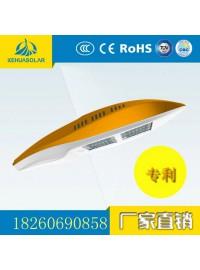 户外照明,太阳能路灯 ,LED光源-- 江苏科华光电科技有限公司