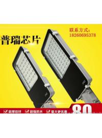 户外照明灯具-- 江苏科华光电科技有限公司