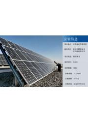 太阳能电池板功率