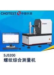 提供螺纹综合测量机SJ5200,自动检定环规、塞规