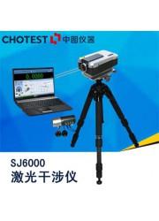 激光干涉仪,SJ6000,中图仪器激光干涉仪