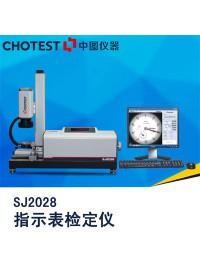 指示表检定仪,SJ2028,百分表检定仪,光栅指示表检定仪-- 深圳市中图仪器股份有限公司