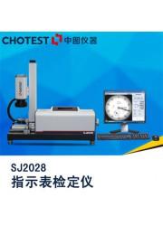 提供指示表全自动检定仪SJ2028,自动对焦、检表