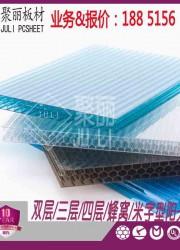徐州湖蓝色阳光板蜂窝阳光板蜂窝透明阳光板