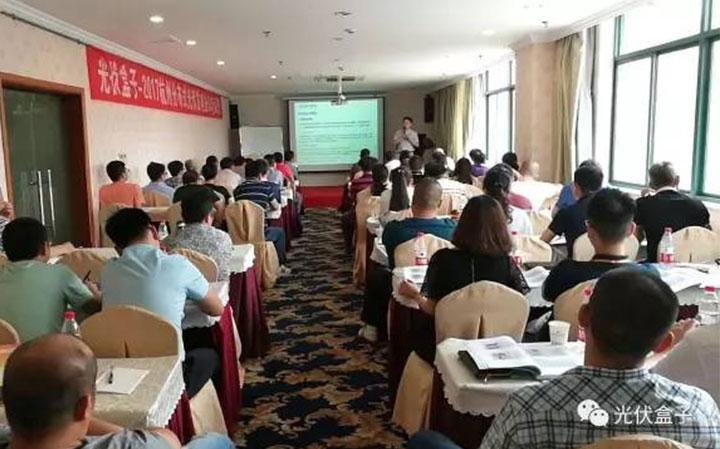 深圳市中小企业产业紧缺人才培训计划项目——屋顶上太阳能发电培训班的通知