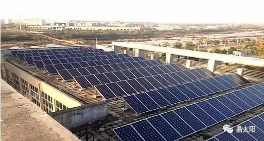 工商业屋顶装光伏 既赚钱又环保