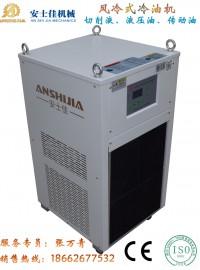 光伏焊带冷却机组 冰水机组-- 苏州安士佳机械有限公司